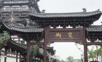 2020新華聯銅官窯古鎮旅游攻略 門票交通景點介紹