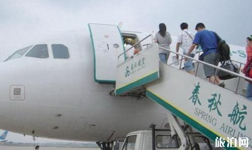 機票什么時候買最便宜 買機票攻略