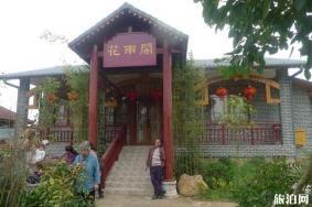 2020南宁花雨湖生态休闲旅游景区怎么去 门票多少钱