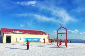 2020亚布力雅旺斯滑雪场旅游攻略