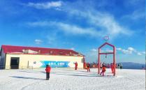 2020亞布力雅旺斯滑雪場旅游攻略