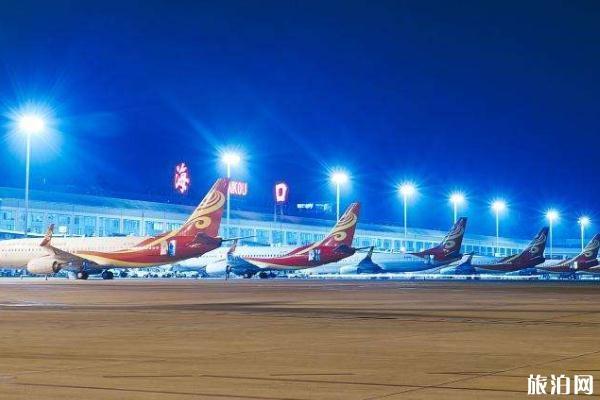 ??诿捞m機場航站樓部分候機區域暫停服務