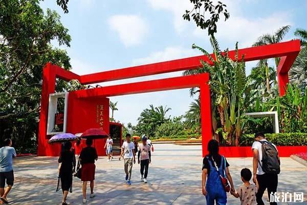 深圳莲花山公园在哪里 怎么去