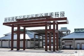 2020株洲酒埠江风景区旅游攻略 门票交通景点介绍