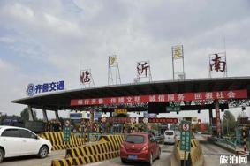 天津高速公路路况