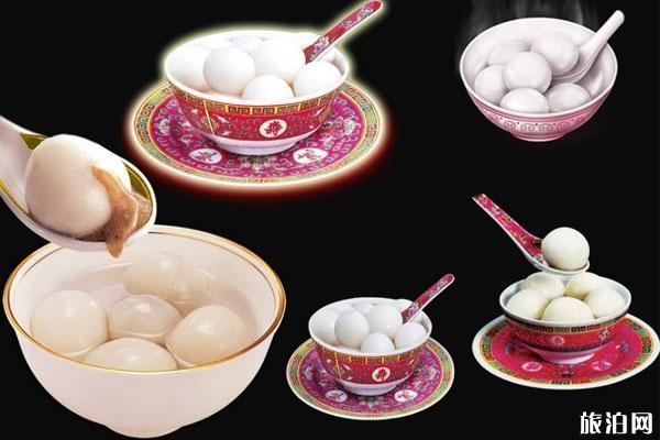 元宵和湯圓的區別 北京哪里的元宵好吃