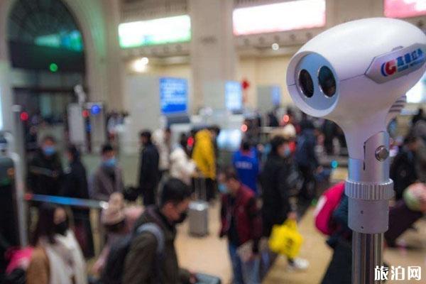 2020太原周边高速封闭信息汇总 列车停运车次整理