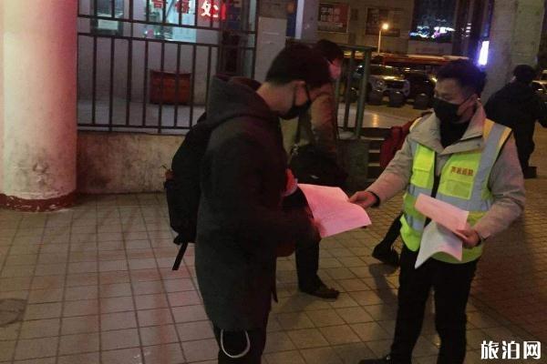 株洲公交出租网约车恢复营运 时间2月7日下午3点
