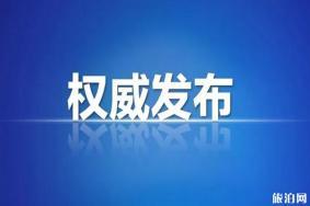 2020河北沧州疫情