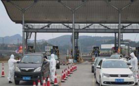 2月9日安徽高速全