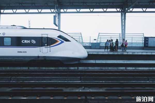 2020年2月8日起贵州停运列车车次整理