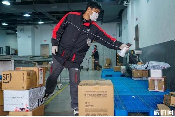 2020杭州快递业什么时候恢复