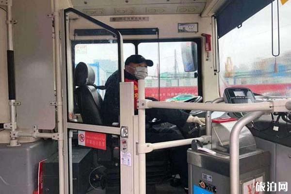 返杭人员需要隔离吗 附相关规定-杭州公交地铁运行了吗