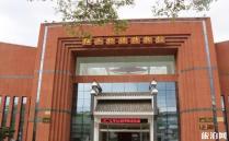 2020炎陵红军标语博物馆旅游攻略 门票交通景点介绍