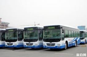 2020邯郸公交什么