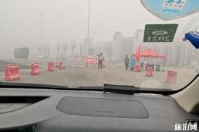現在從山東自駕到北京要經歷幾道檢查站