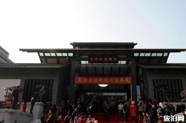 韶山毛泽东故居参观攻略 门票多少钱和怎么去