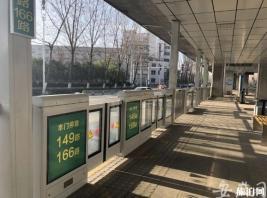 2020安徽公共交通