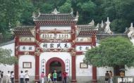 湘潭韶山风景区旅游攻略 门票多少钱和旅游路线