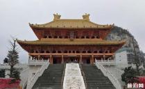 2020柳州文廟介紹 需要門票嗎
