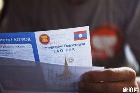 2020泰国签证怎么
