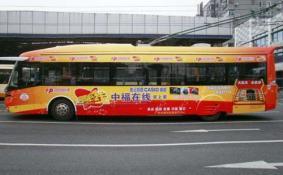 河北沧州公交恢复