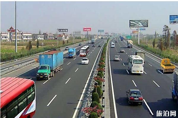 2020安徽大雾高速封闭情况查询和交通管制信息