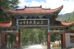 2020七里寺避暑山