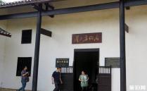2020湘潭周小舟故居旅游攻略 门票交通景点介绍