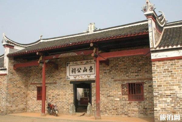 2020罗荣桓故居旅游攻略 门票交通景点介绍