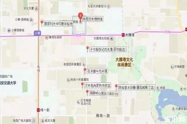 陕西历史博物馆附近美食有哪些