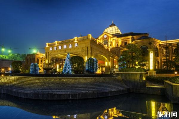 2020银基国际旅游度假区免费对象和时间和游玩攻略