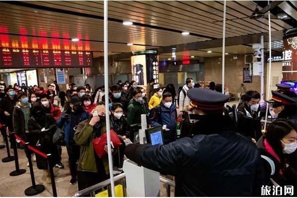 返回北京隔离14天 附相关政策