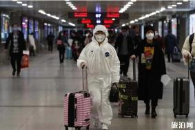 返回北京隔離14天 附相關政策