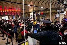 北京地鐵車廂滿載率怎么查詢