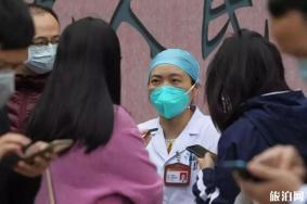 疫情期间泰国禁止
