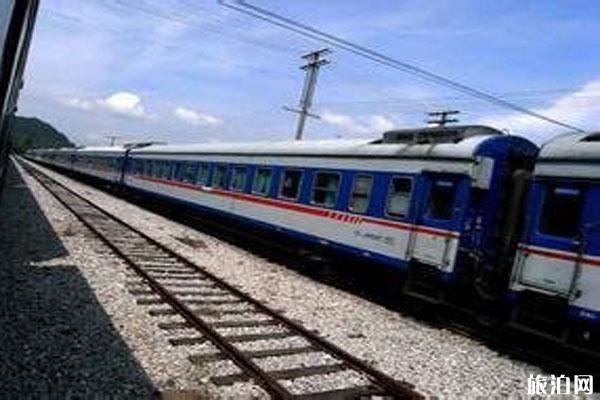2020年2月19日起沈阳停运列车车次整理