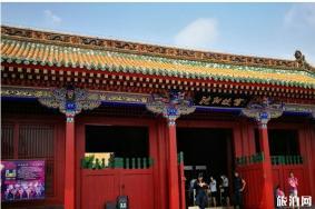 2020沈阳故宫博物院对全国医护工作者免费和攻略信息