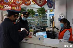 北京密云區在哪里購買口罩 附預約購買指南