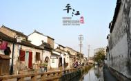 苏州平江路有什么好玩的