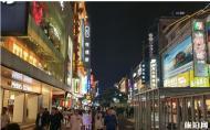 黄兴路步行街在哪个区和怎么去
