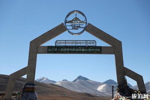珠峰景區自駕車能進去嗎 坐環保觀光車車費多少