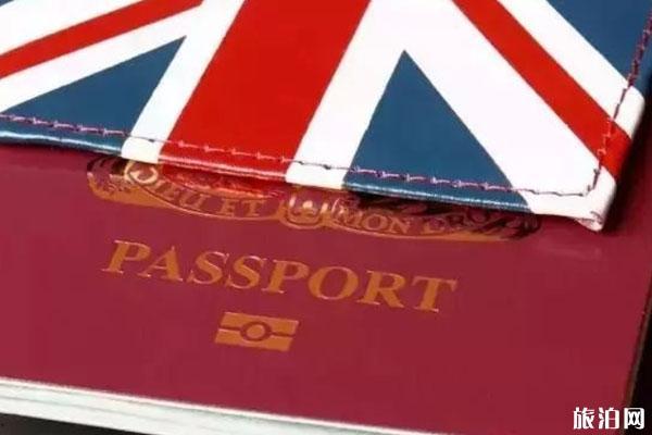 中國公民駐英簽證自動延期至3月31日