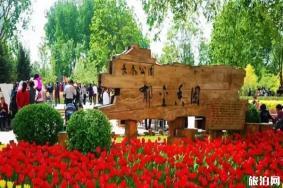 长春十大文化公园有哪些