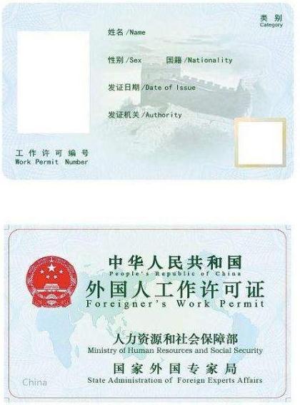 外教簽證怎么辦理 外教簽證辦理流程和條件