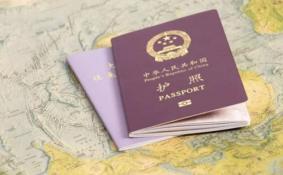2020法国签证中心