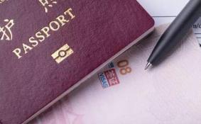 2020巴西签证恢复