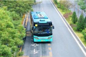 北京定制公交升级版微信小程序操作流程攻略
