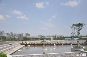 2020陕西西咸新区
