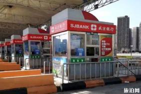 2020辽宁高速恢复通车时间和登记方法